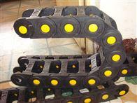【供应】新供应管缆接头机械塑料穿线坦克链