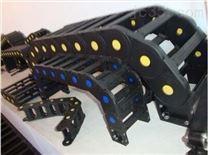 小型半封闭式塑料拖链
