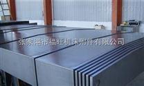 供应苏州钢板防护罩、供应无锡钢板防护罩
