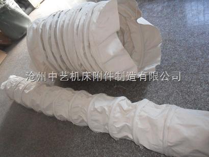 水泥散装机伸缩布袋
