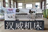 江西精品6136普通车床