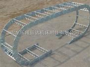 SUS304不锈钢拖链