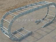 TL系列供应TL75I型钢制拖链,TL75II型钢制拖链,TL75III型钢制拖链