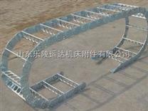 加强型渗碳钢铝拖链