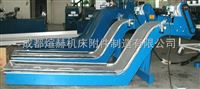CDXH型永磁式机床排屑机价格