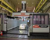 新日本工机SNK高速桥式5轴龙门加工中心