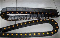 供应穿线塑料拖链,气管塑料拖链,电缆保护链,电缆拖链