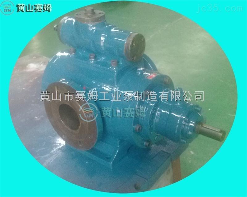 QSNH1300-54中宽带热轧传动站液压站三螺杆油泵装置