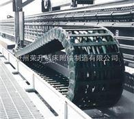 承重型桥式机床拖链