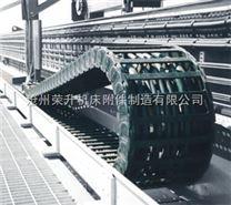承重型桥式竞技宝下载拖链
