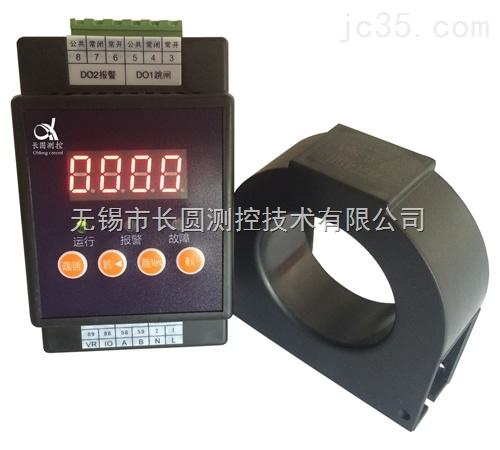 供应ABU-G数字化单片机技术漏电保护器
