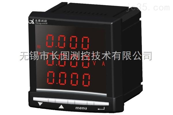 RS-485通讯接口ABU48-AV数字屏装电压表