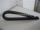 线缆保护导链