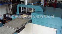 l铝型材切割机厂家高麦机械