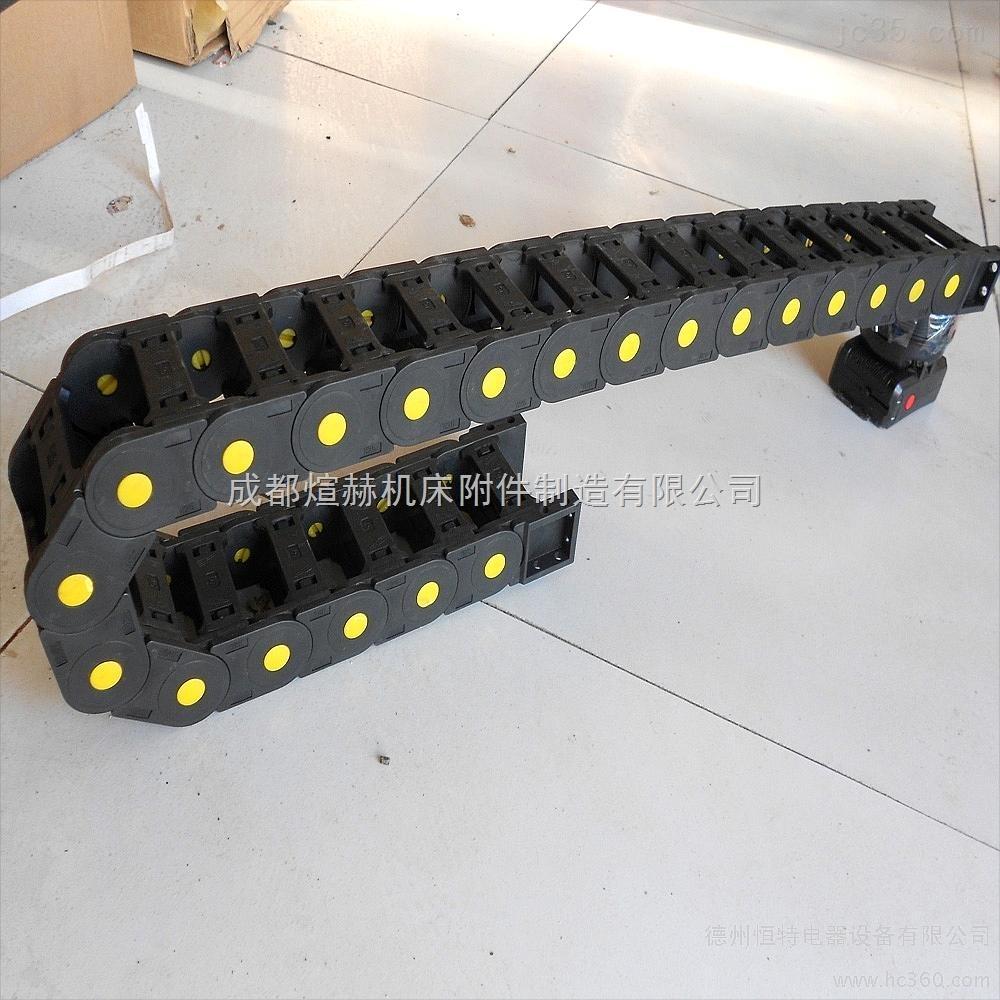 内7*7 外10*16静音拖链/柔性拖链/走线拖链产品图片
