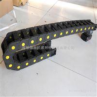 供应打孔式电缆穿线塑料坦克拖链