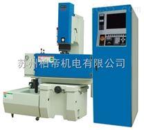 北京火花机钨钢加工慧合三轴CNC火花机