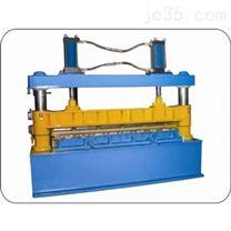 小型剪板机/小型液压剪板机