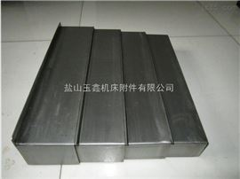 伸缩式钢板防护罩,各种型号的钢板防护罩