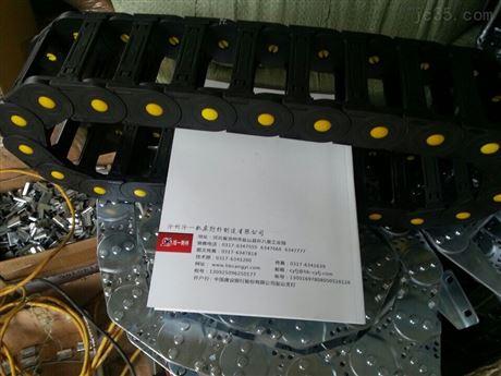 机床配件塑料链条
