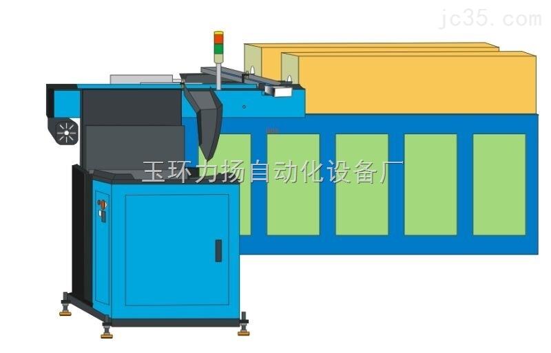 中频炉自动送料机如何选择_中频炉自动给料机