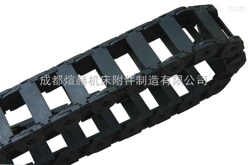 重庆塑料拖链生产厂家供应产品图片