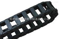电缆坦克塑料拖链专业定做制造商