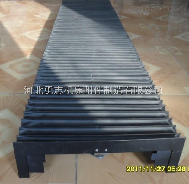 耐高温风琴式机床导轨防护罩