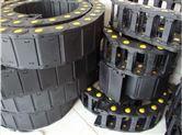 供应江苏工程塑料拖链