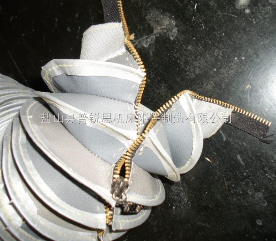 拉链式密封油缸防护罩