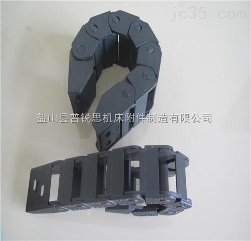 尼龙塑料拖链【特价】