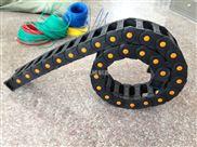 塑料拖链整体型工程塑料拖链