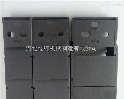 机械冲床静音型拖链 工程塑料拖链