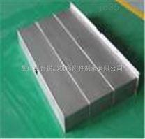 CNC加工中心机床钢板防护罩