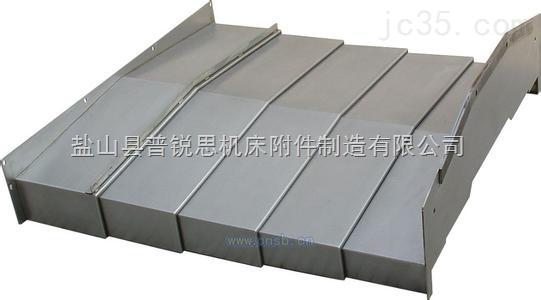 龙门铣床钢板防护罩加工厂家