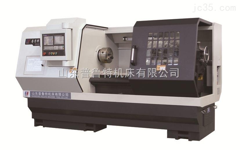 CK6150数控车床硬轨数控车床质量值得信赖