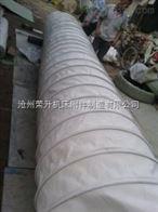 【供应】散装机帆布水泥输送布筒厂家