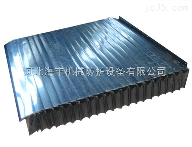 磨床专用附件盔甲式防护罩