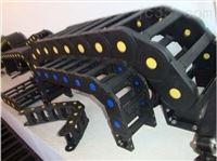 TL125工程承重型穿线塑料拖链