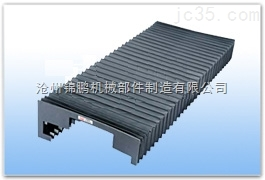 耐温型伸缩风琴防尘罩