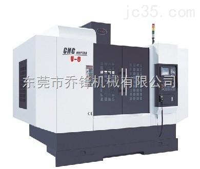 广东乔锋牌新款CNC加工中心一台