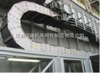 供应冶金机械专用钢制拖链【四川专卖】