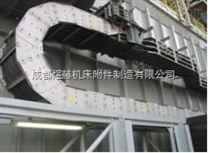 冶炼设备专用不锈钢拖链价格/厂家