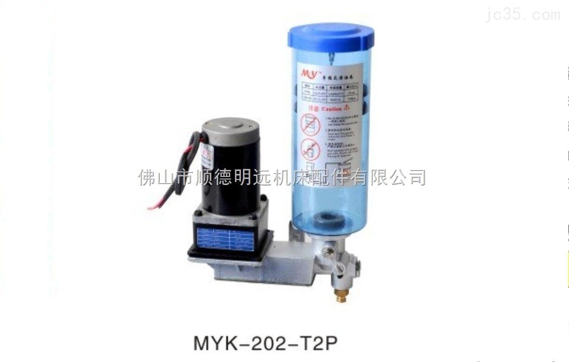 24V/220V电动黄油泵/冲床润滑油泵/注油器/油脂泵/供油泵/干油泵