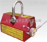 台湾仪辰ECE永磁式磁性吊盘ELM-3000