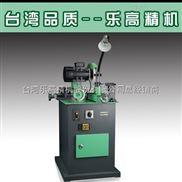 乐高自动锯片磨齿机|自动锯片机|锯片磨齿机|锯片磨刀机