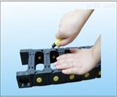 框架式耐磨塑料拖链