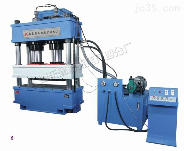 四柱液压机200T拉伸成型机