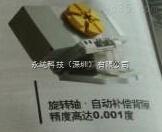 台湾永宸NEPE五轴 复合加工中心以及模具制造、高精密的零件加工等 永纮科技