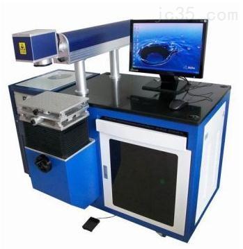 广州激光打标机气动打标机打码机刻字机金属打字机